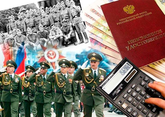 Плакат с военнослужащими