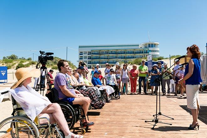Мероприятие для инвалидов