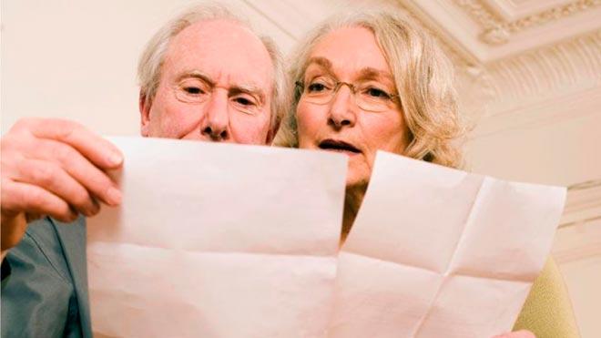 Подсчет пенсии