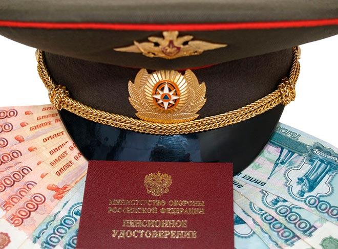 Пенсионное удостоверение военнослужащего