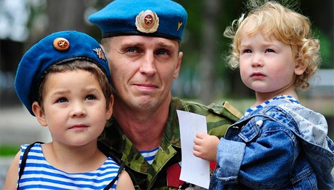 Военнослужащий с детьми