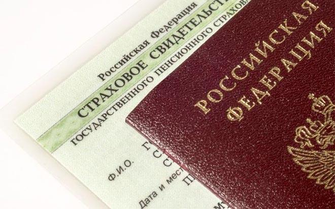 СНИЛС, паспорт