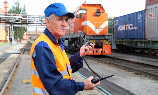 Работник железной дороги