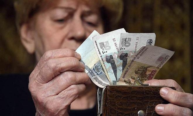 Как получать пенсию на дому