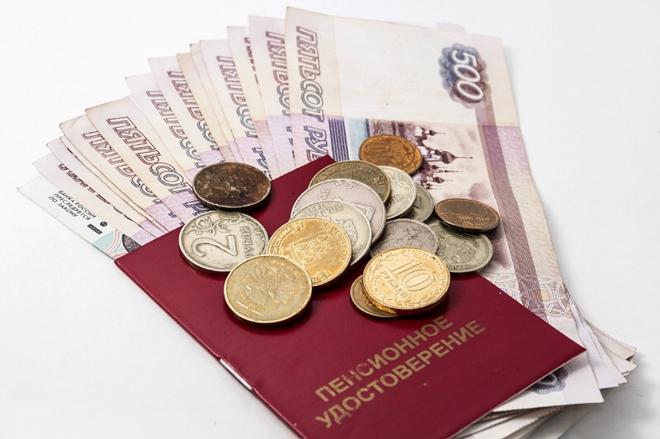 Минимальный размер пенсии по стране