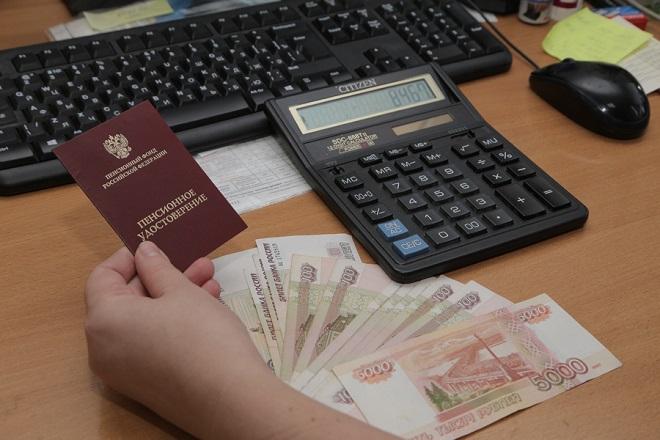 Какая пенсия в России