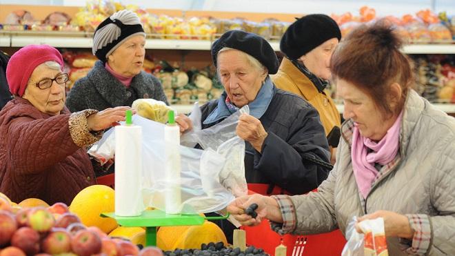 Скидка пенсионерам в Пятерочке