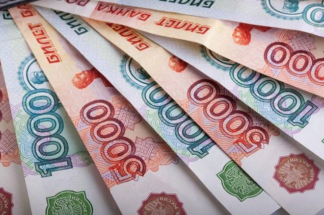 Задачи пенсионного фонда России