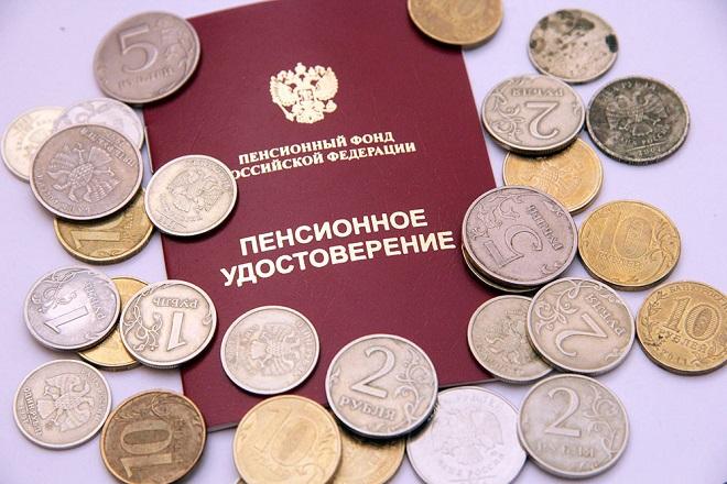 Размер пенсии в Москве