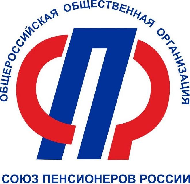 Союз пенсионеров РФ