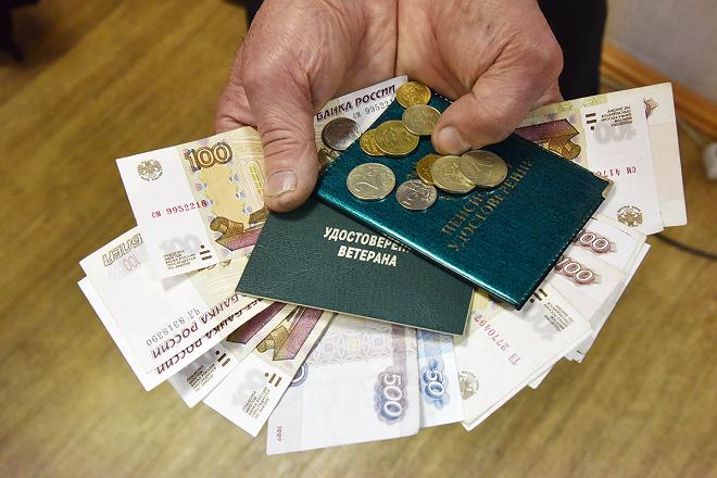 Перевод пенсии в другой город в связи с переездом