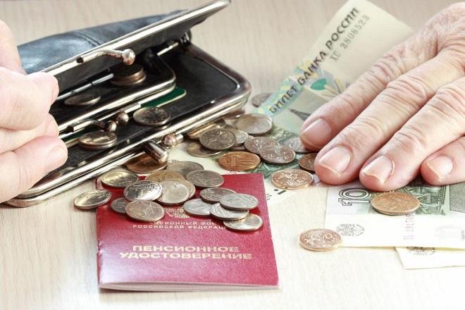 Пенсия без прописки