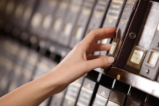Архив о заработной плате для начисления пенсии