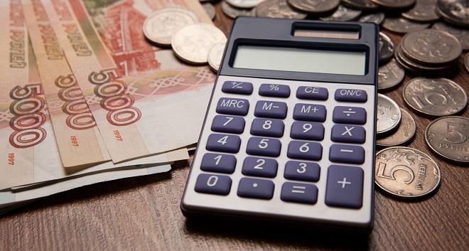 Расчет накопительной часть пенсии