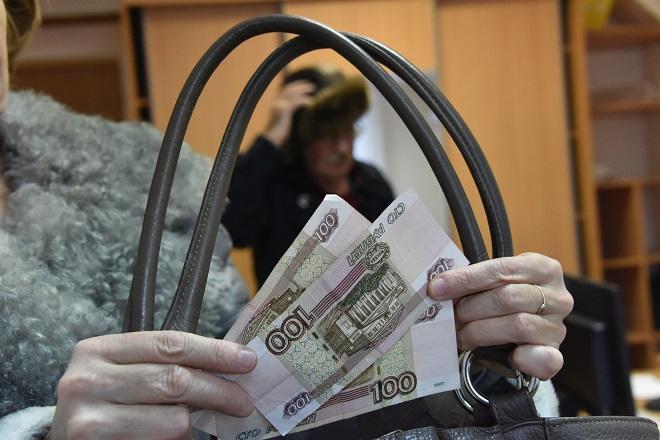 Федеральный закон о государственных пенсиях РФ