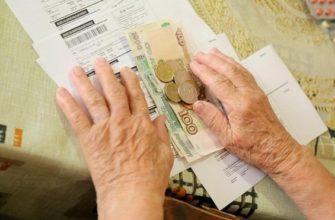 Доплата 2260 к пенсии
