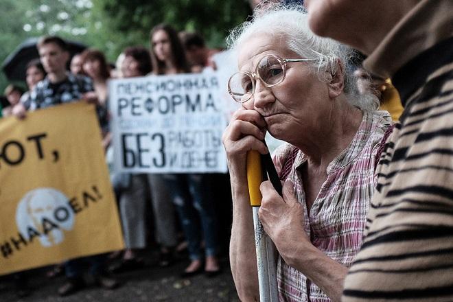 Люди против повышения пенсионного возраста
