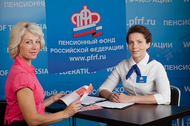 Как можно узнать регистрационный номер в ПФР по ИНН?