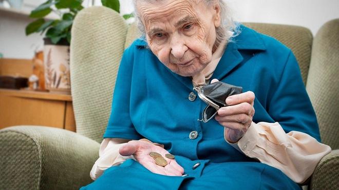 Льготы и прибавки к пенсии после 90 лет