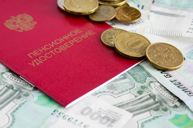 Выплаты и доплаты для пенсионеров